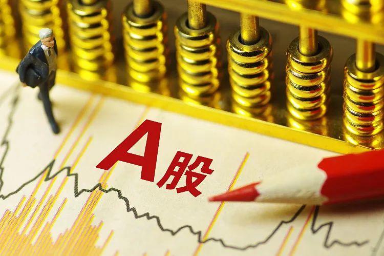 【A股观察日记11月11日】全球大涨 A 股不跟?插图