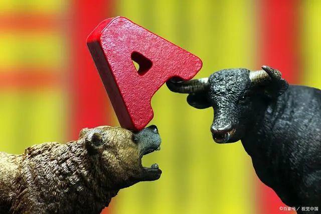 致迷茫的股民:中国股市的主力机构出货骗术有多高深?太精辟了插图